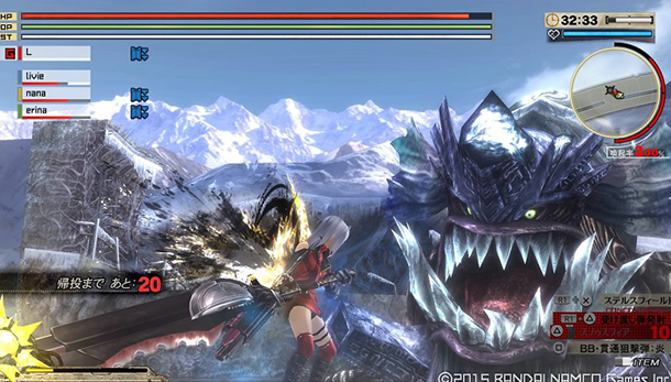 god-eater-2-rage-burst-blood-rage-image-554
