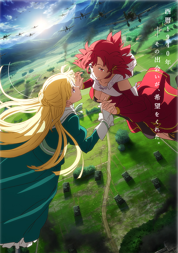 izetta-Visual-Art-01