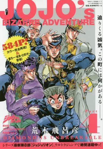 jojo-bizarre-adventure-part-4-tome-manga-00