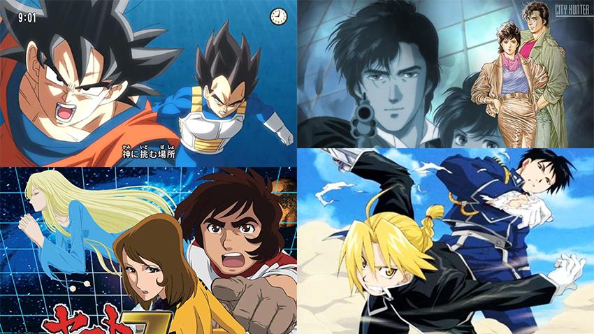 Musiques-animes-affiche