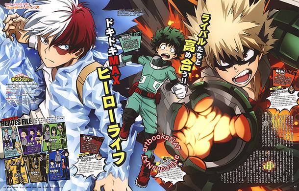 My-Hero-Academia-anime-saison-1-illustration2