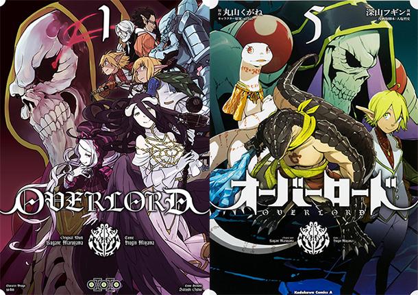 overlord-manga-tomes-001