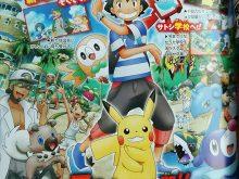 pokemon-sun-moon-anime-annonce-sd