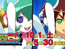 time-bokan-24-anime-image-777