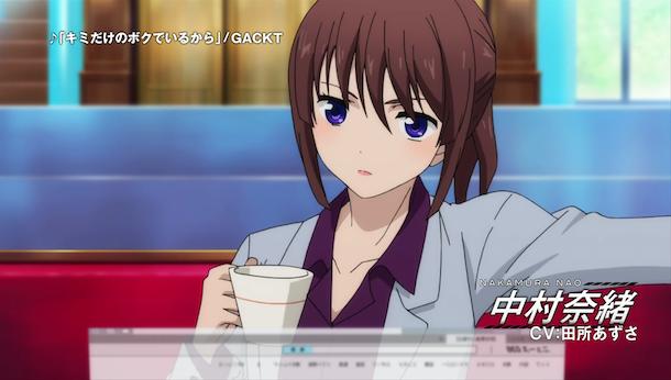 trickster_anime_007
