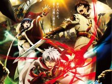 chain_chronicle_movie_1