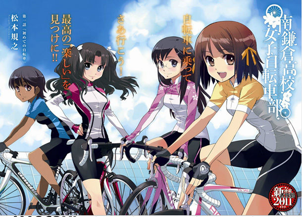 minami-kamakura-koukou-joshi-jitenshabu-illustration-manga-004