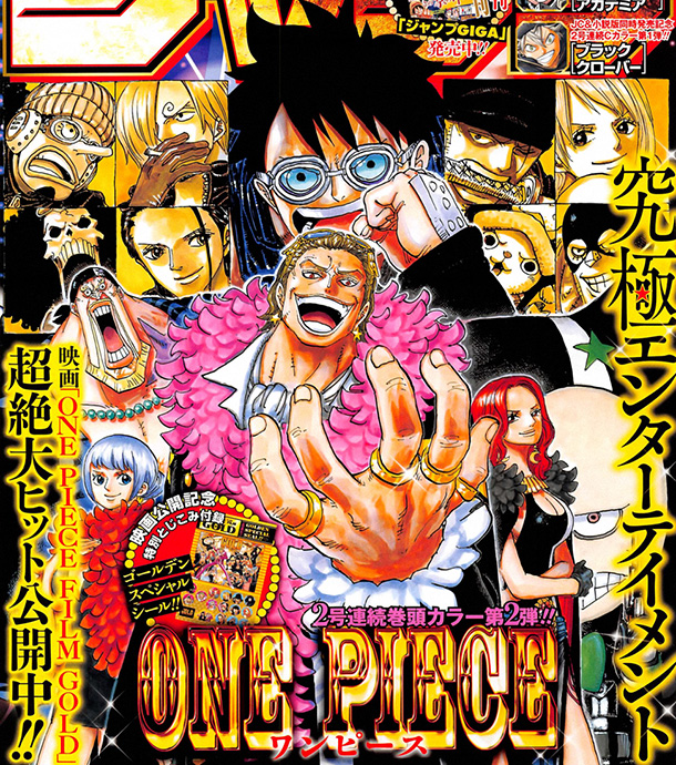 one-piece-gold-illustration-manga