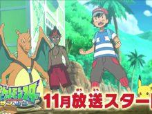 pokemon-sun-moon-affiche-2