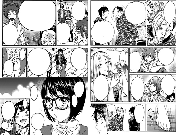 real-account-manga-extrait-002
