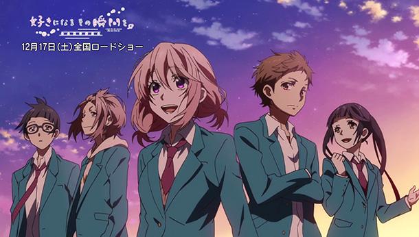 suki-ni-naru-sono-shunkan-o-image-001