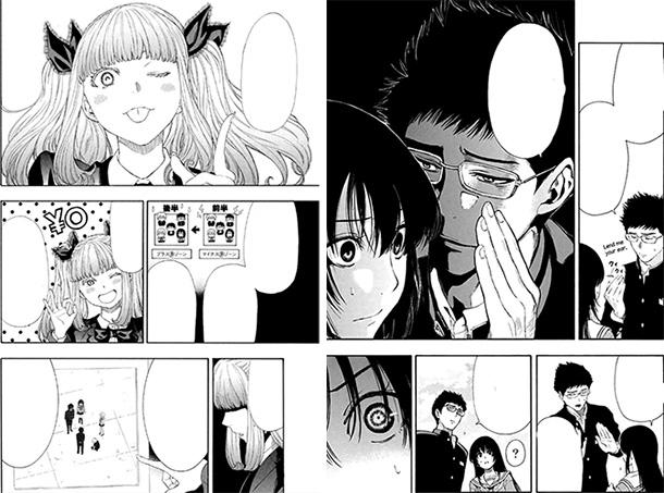 tomodachi-game-friends-games-manga-extrait-002