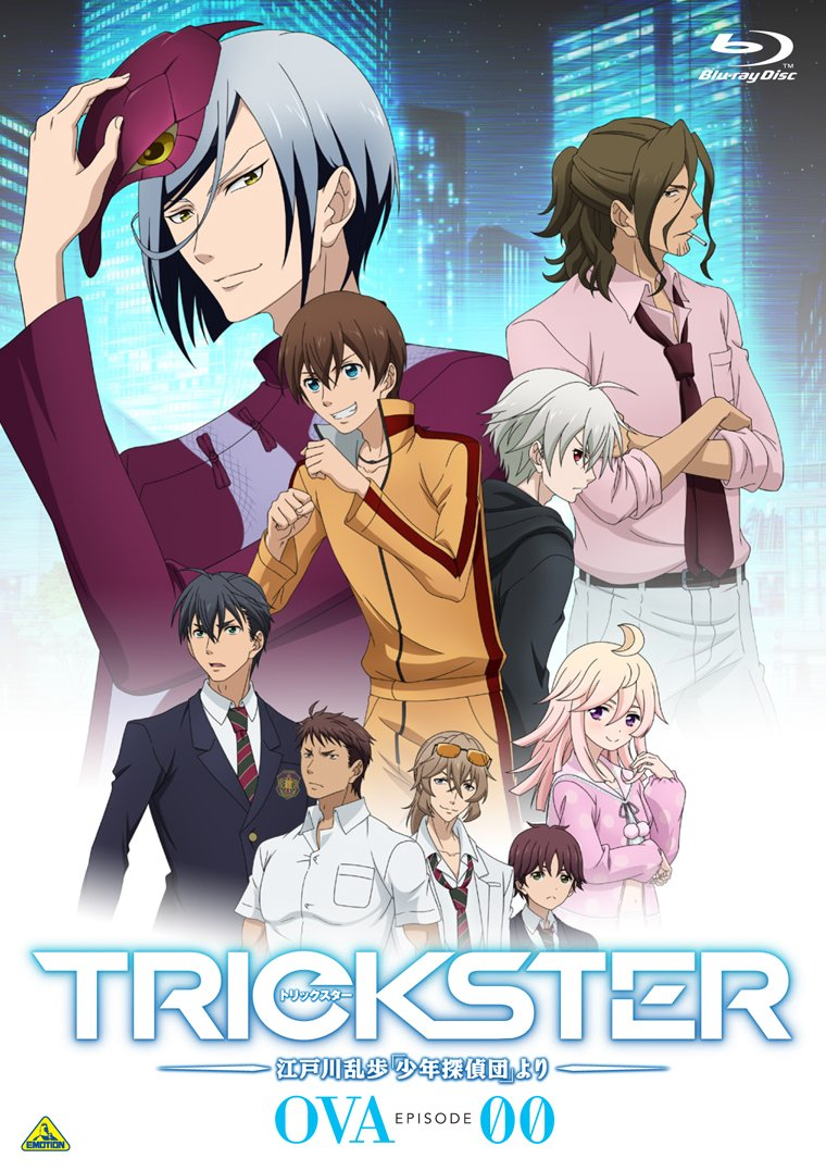 trickster_oav_visual_art