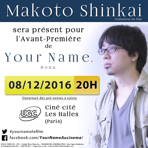 avp_your_name_makoto_shinkai