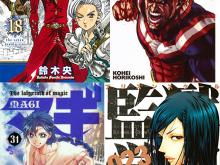 affiche-top-manga-2016