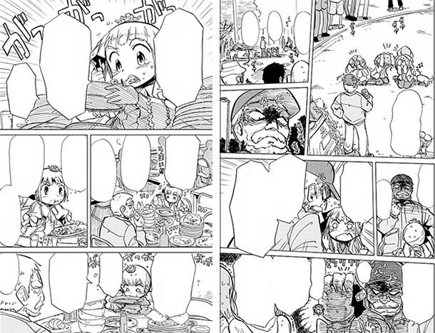 alice-to-zouroku-manga-extrait-002