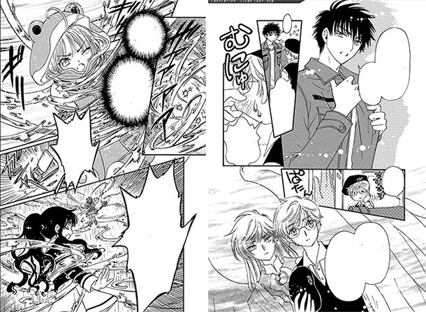 cardcaptor-sakura-clear-card-manga-image-002