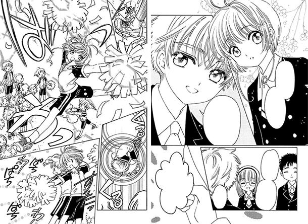 cardcaptor-sakura-clear-card-manga-image-003