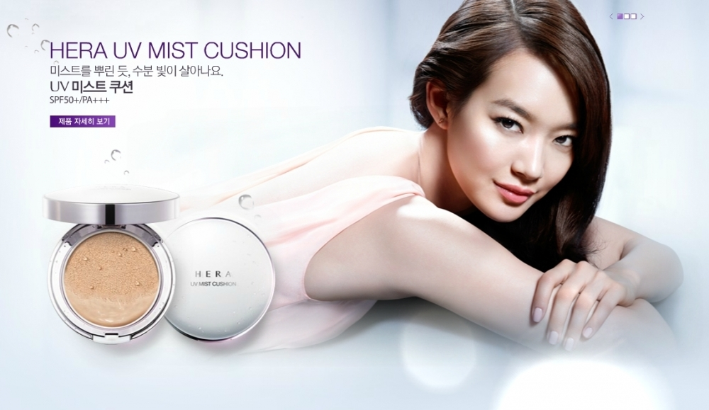 cushion_foundation