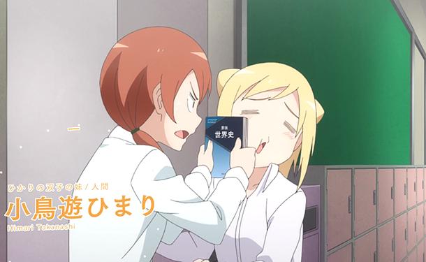 demi-chan-wa-kataritai-anime-image-546