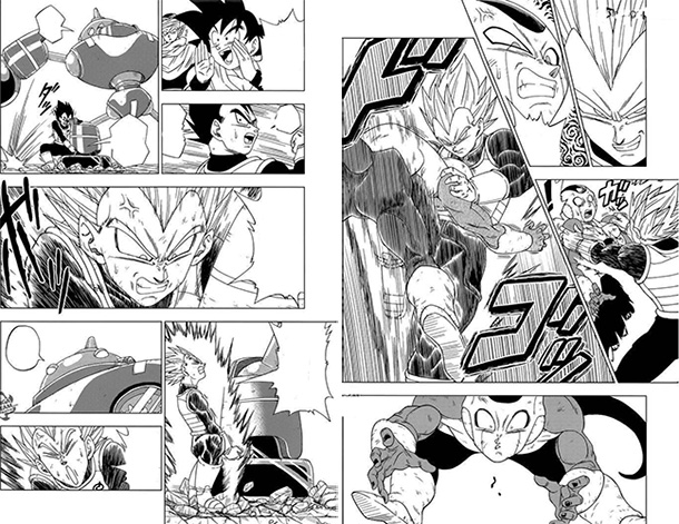 dragon-ball-super-manga-extrait-007