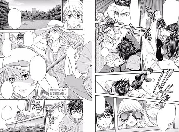 ex-arm-manga-image-001