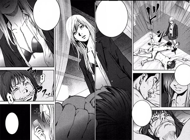 gift-manga-image-787