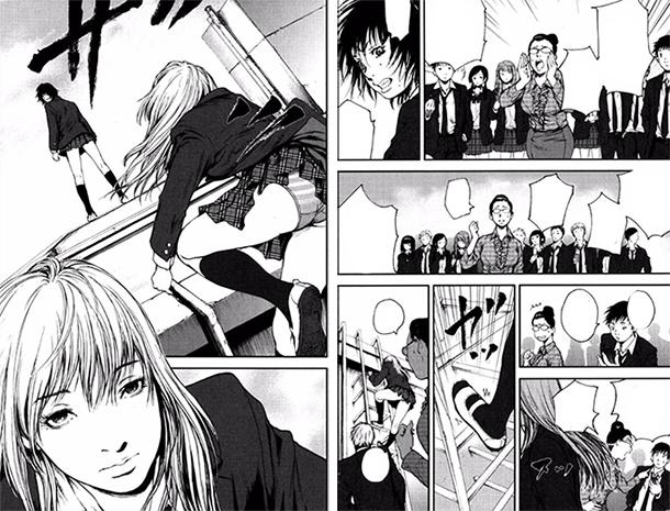 gift-manga-image-789