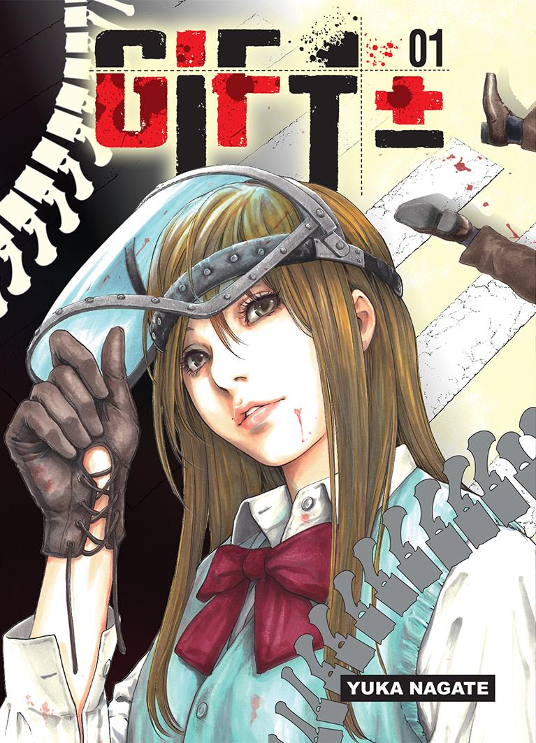 gift_pus_minus_manga_tome