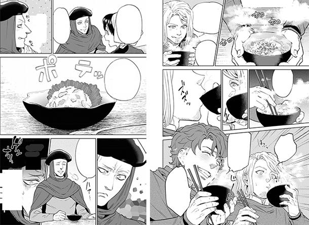 isekai-izakaya-nobu-manga-image-002
