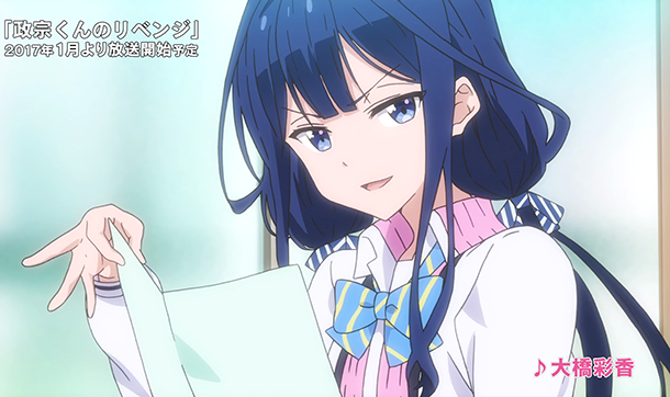 masamune-kun-no-revenge-anime-image-544