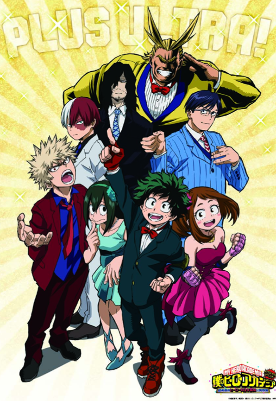my-hero-academia-illustration-4564