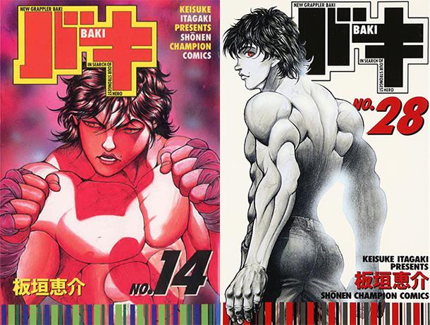 Le Manga New Grappler Baki Adapte En Serie Animee