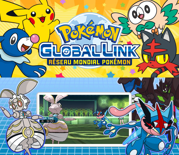 pokemon-global-link