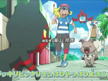 pokemon-sun-moon-anime-image-545