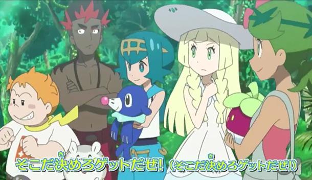 pokemon-sun-moon-anime-image-546