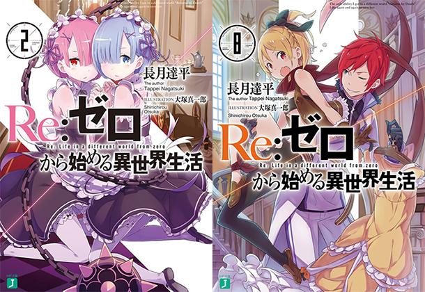 re-zero-roman-tomes-2-8