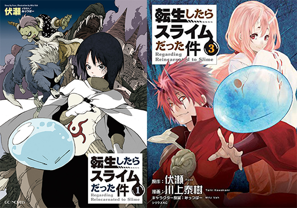 tensei-shitara-slime-datta-ken-tomes-roman