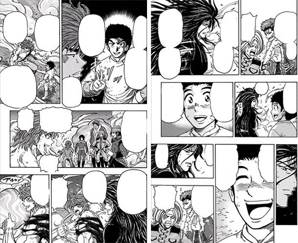 toriko-manga-extrait-002