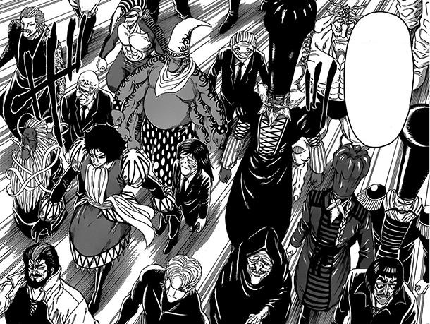 toriko-manga-extrait-003