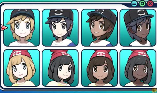 avatar-pokemon-soleil-lune