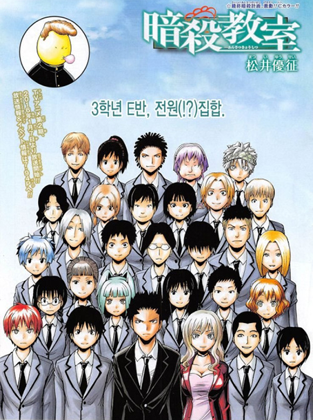 assassination-classroom-illustration-manga-879