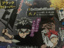 black-clover-annonce-oad-001