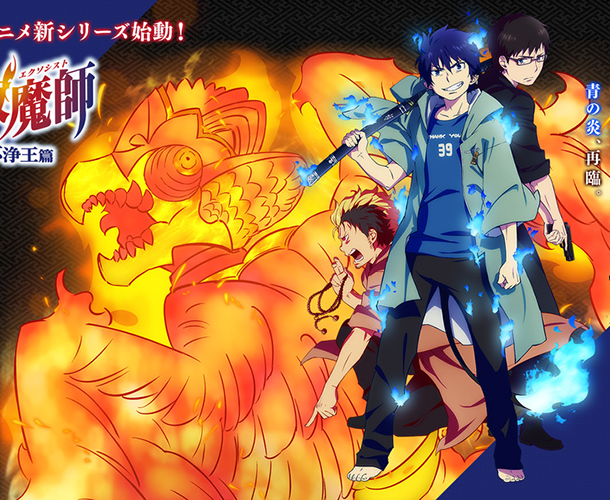 blue-exorcist-kyoto-saga-visual-art-1