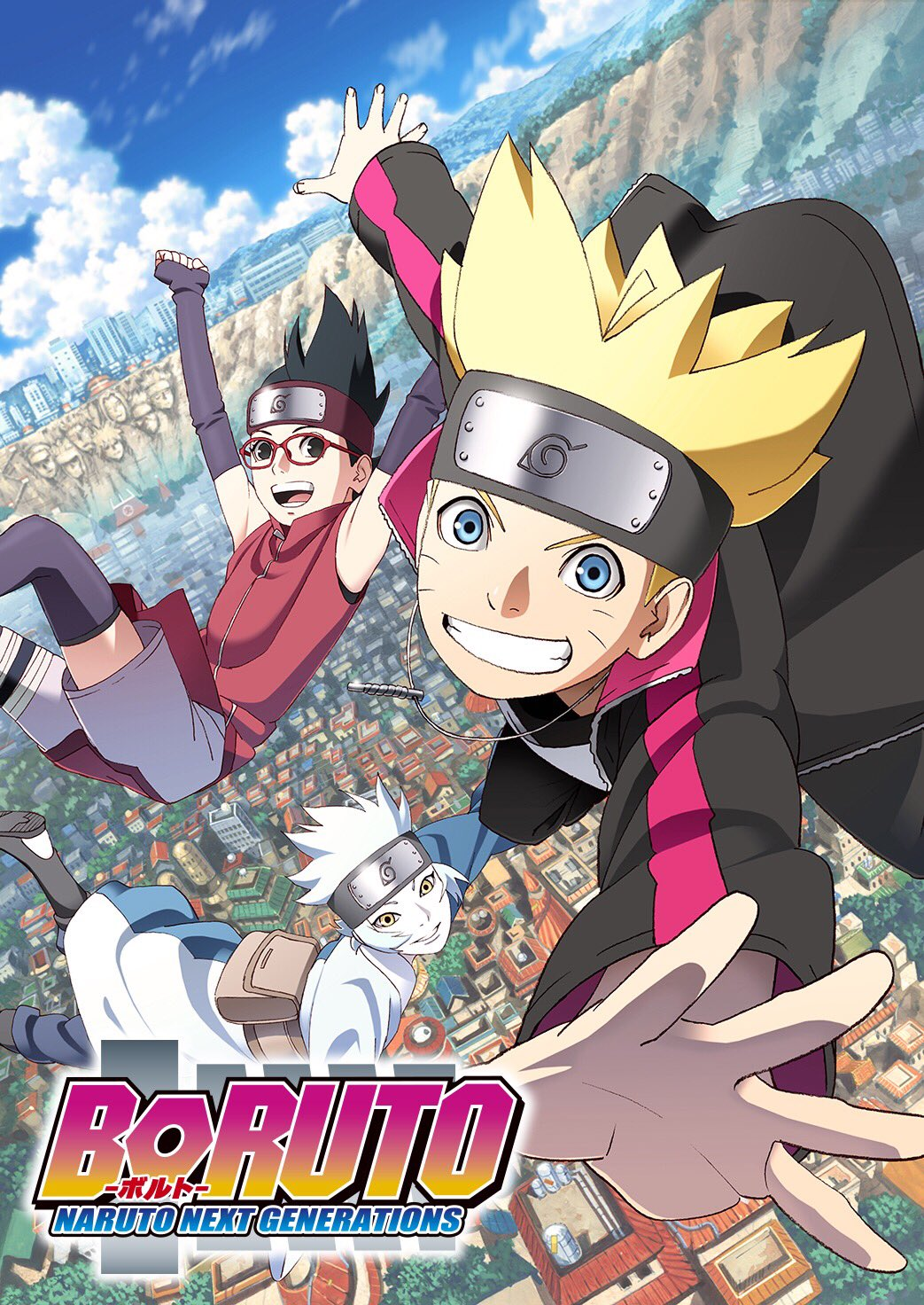 boruto_anime_visual_art