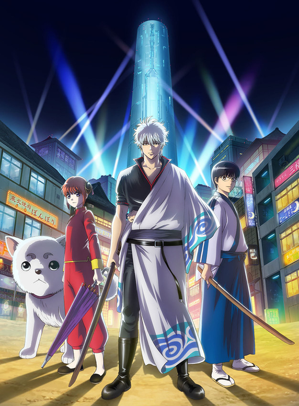 gintama-saison-5-visual-art