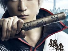 gintama_casting_gintoki_oguri
