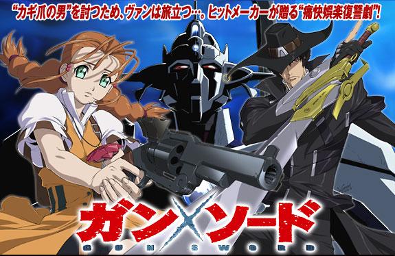 gun_x_sword_affiche1