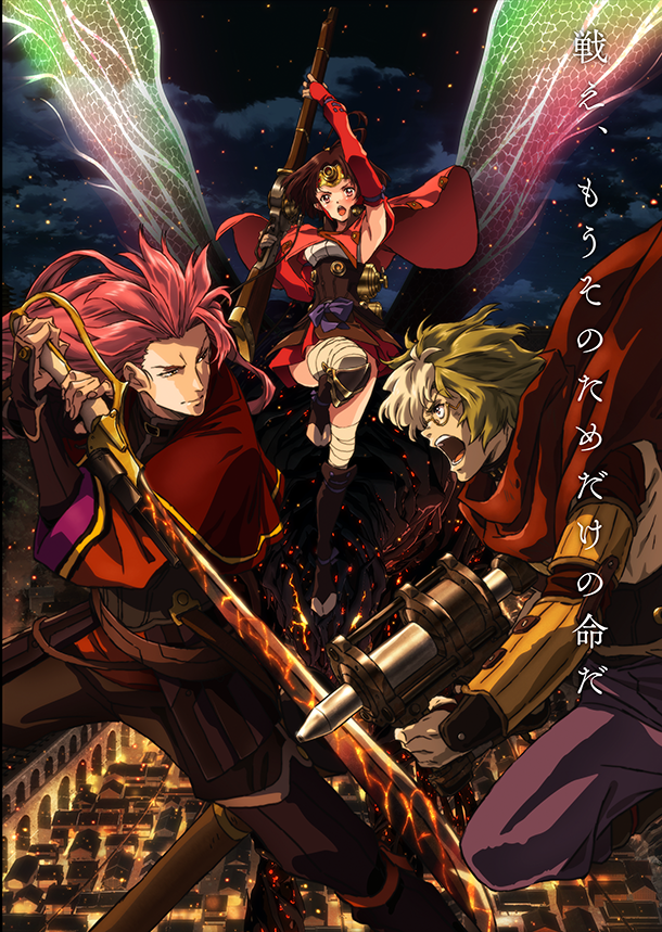 kabaneri-illustration-anime-001