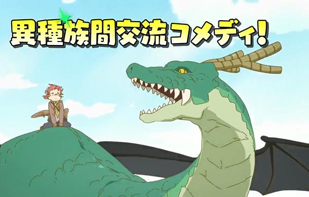 kobayashi-san-chi-no-maid-dragon-anime-image-654